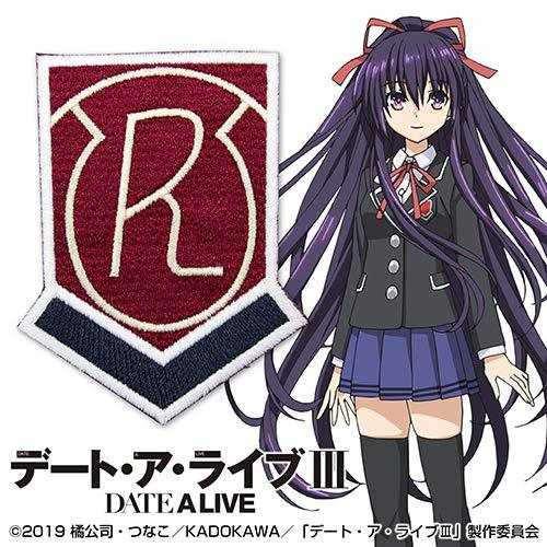 Date A Live - Raizen High School - Cospa Character Removable Velcro Patch Wappen