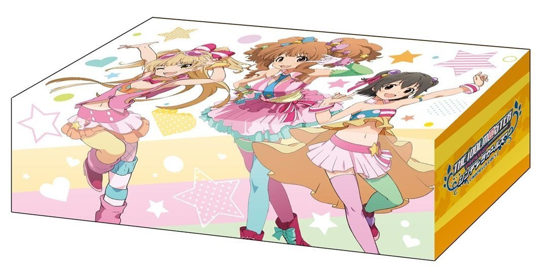 Decoration Storage Box - Idolmaster Vol.181