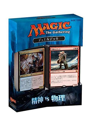 Magic: The Gathering Japanese Edition Duel Deck: Mind vs. Might