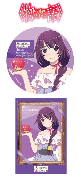 Bakemonogatari - Crab Hitagi Senjougahara Aniplex Anime Japan Bundle Can Badge + Postcard