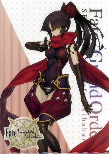 Fate Grand Order Collab Cafe Epic of Remnant Assassin Katou Danzou A4 Clear File Type D FGO