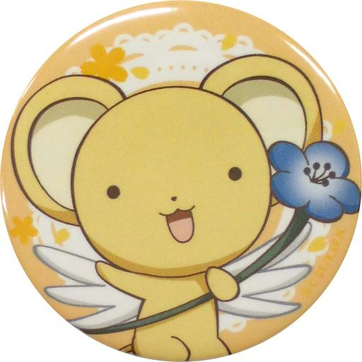Cardcaptor Sakura Collab Flower Garden Cafe Character Can Badge