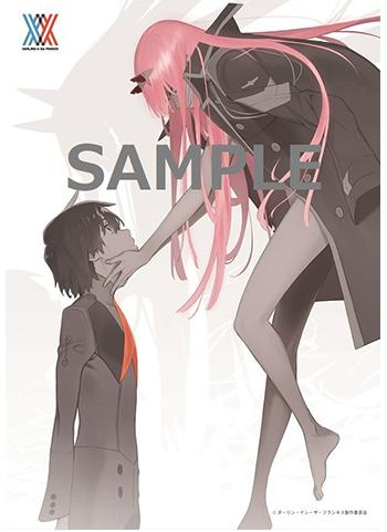 Darling in the Franxx Hiro & Zero Two Exclusive Character Acrylic Plate Visual Board Darlifra