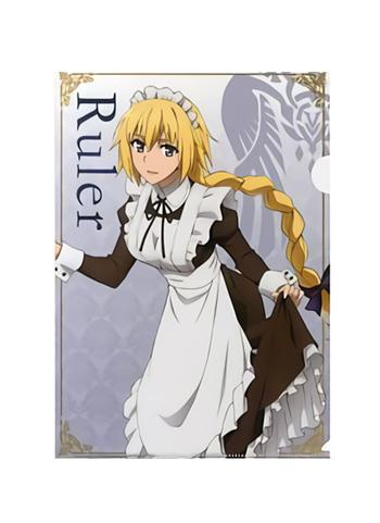 Fate/Apocrypha Cafe Ruler Jeanne d'Arc Exclusive A4 Clear File