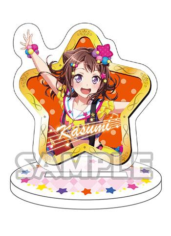 Bang Dream! Poppin' Party Petite Kasumi Toyama Character Acrylic Stand