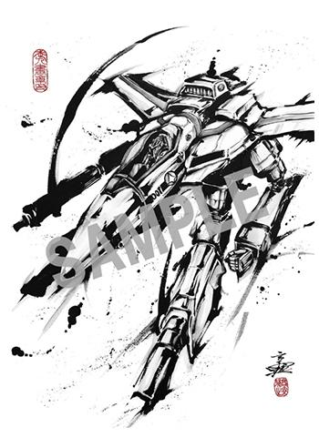 Macross F Frontier 10th Anniversary Ink Painting Postcard VF-1