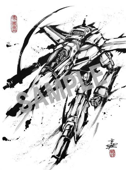 Macross F Frontier 10th Anniversary Ink Painting Clear File VF-1