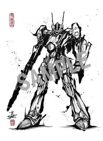 Macross F Frontier 10th Anniversary Ink Painting Post Card VF-25