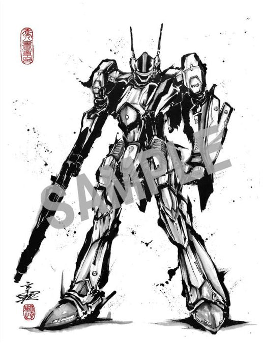 Macross F Frontier 10th Anniversary Ink Painting Clear File VF-25