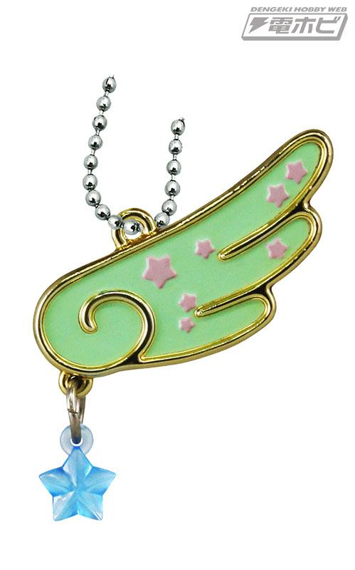 Cardcaptor Sakura Clear Card Green Wing Character Capsule Toy Key Chain Mascot