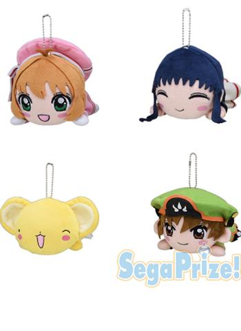 Cardcaptor Sakura Laying Down Ver. Character Ball-Chain Plush Key Chain Ver.2