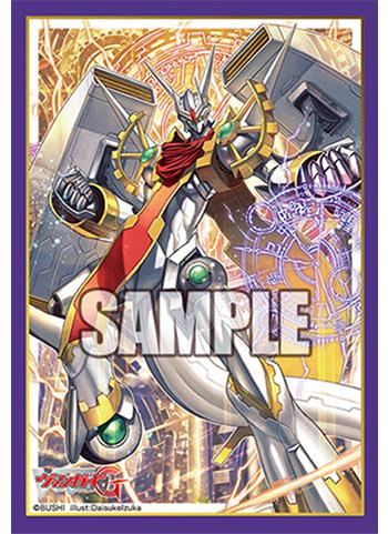 Vanguard Chronojet Dragon Z Event Limited Character Mini Sleeves