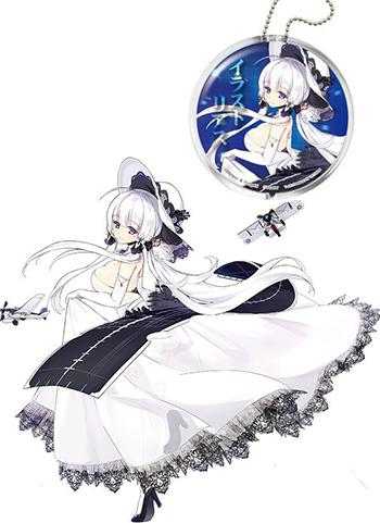 Azur Lane Illustrious Character Capsule Clear Key Chain Holder w/ AR Function