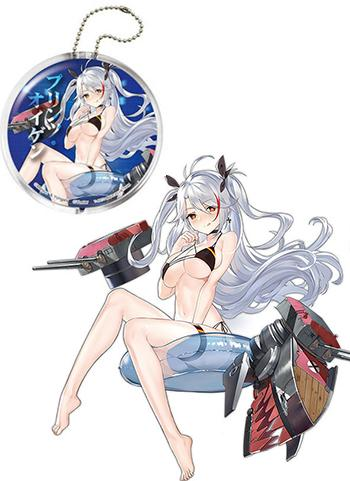 Azur Lane Prinz Eugen Character Capsule Clear Key Chain Holder w/ AR Function