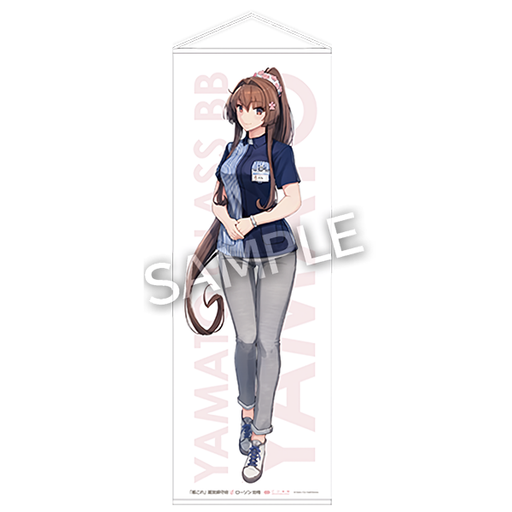 KanColle Kantai Collection × Lawson Limited 2019 Fall Festival - Yamato Uniform Mode - Character Mini Wall Scroll Tapestry