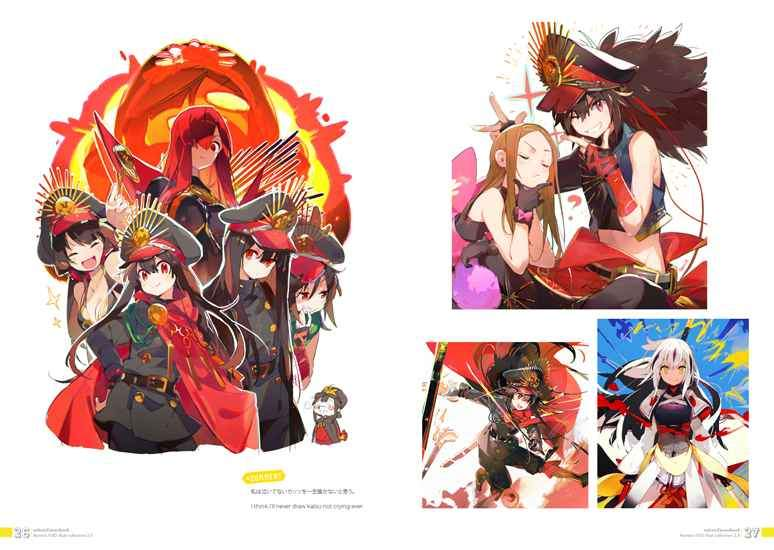 Nobunobunonobook FGO C97 Doujin Character Illustration Fan Book by Namie