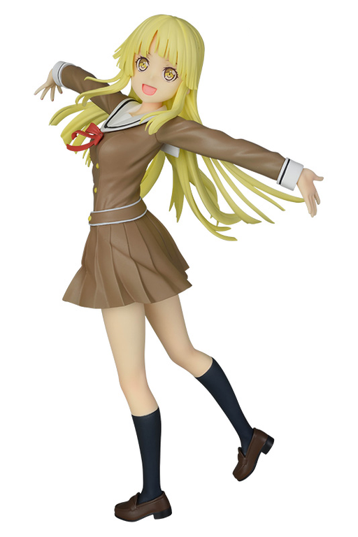 Bang Dream! Hello, Happy World! HaroHapi Kokoro Tsurumaki - Sega Character Premium Prize Figure