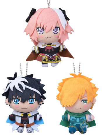 Fate Extella Link Mascot Plush Key Chain Ball-Chain - Astolfo, Robin Hood, and Charlemagne