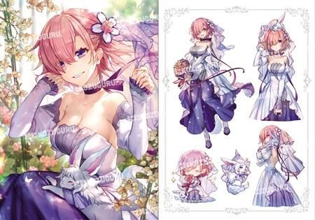 "Fate Grand Order Doujin - Party Night ""Stand by Me"" - Character C94 Illustration Book Vol.3 