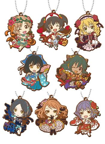 Idolmaster Cinderella Girls Capsule Rubber Mascot Key Chain Vol.7