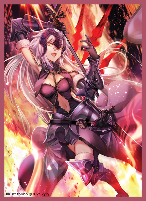 COMIC☆1 15 Fate Grand Order Jeanne d'Arc Alter Avenger - Doujin Character Sleeves FGO