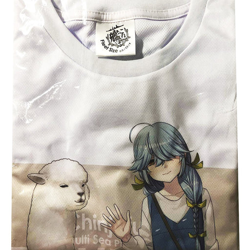 Kantai Collection KanColle - Zuiun Festival Hamanami - Character T-shirt White Size XL