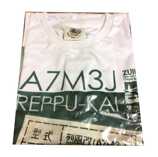 Kantai Collection KanColle - Zuiun Festival Reppuu Kai - Character T-shirt White