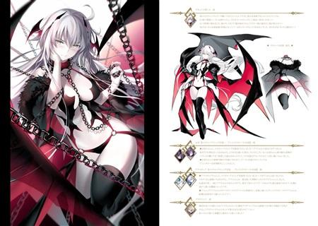 FGO Fan Art by Kousaki C96 - Character Illustration Book Collection Vol.3 2019 (Back-Order)