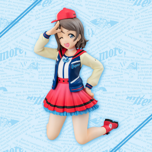 Love Live Sunshine Over The Rainbow You Watanabe Prize Figure 37 players own the card #2561 watanabe you ur: love live sunshine over the rainbow you watanabe character prize figure