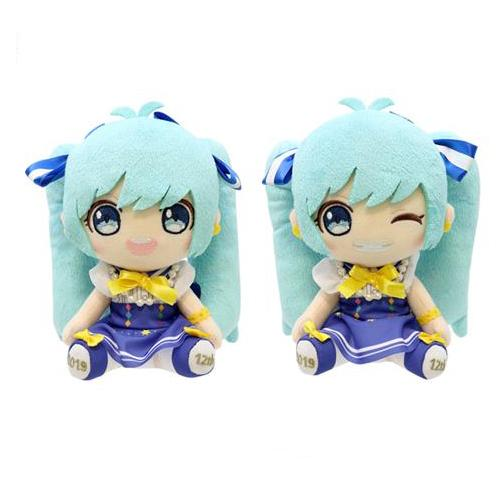Vocaloid Hatsune Miku Birthday 2019 Ver. Character Prize Plush Doll Toy