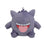 "Pokemon I Love Gengar 8"" Super DX Plush Doll Toy"