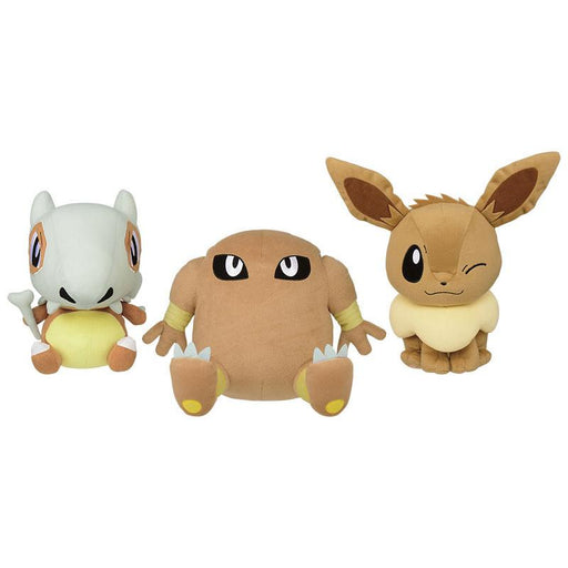 "Pokemon - Hitmonlee Eevee & Cubone - Chibi Color Series (Brown) 9"" Character Super DX Plush Toy"