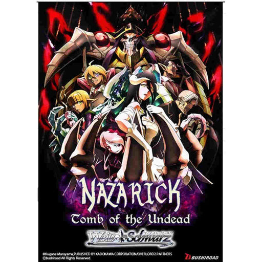 Weiss Schwarz: Overlord Nazarick: Tomb of the Undead - English Trial Deck Plus