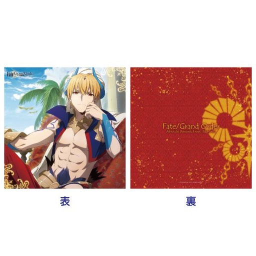Fate Absolute Demonic Battlefront - Caster Gilgamesh - Character Cushion Cover  Oct 2020