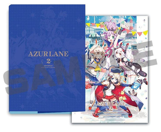 Azur Lane Second Anniversary - Character Illustration Collection Book