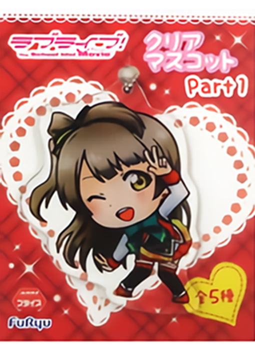 Love Live! Muse Kotori (Sunny Day Song Ver.)  UFO Prize Part 1 Acrylic Mascot Key Chain