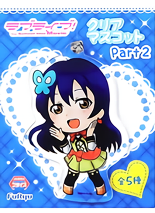 Love Live! Muse Umi (Sunny Day Song Ver.) UFO Prize Part 2 Acrylic Mascot Key Chain