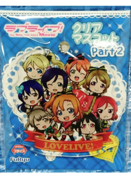 Love Live! Muse (Sunny Day Song Ver.) UFO Prize Part 2  Acrylic Mascot Key Chain