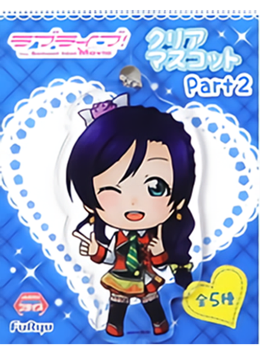 Love Live! Muse Nozomi (Sunny Day Song Ver.) UFO Prize Part 2 Acrylic Mascot Key Chain
