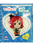 Love Live! Muse - Maki Sunny Day Song Ver. - Prize Acrylic Key Chain Part 2