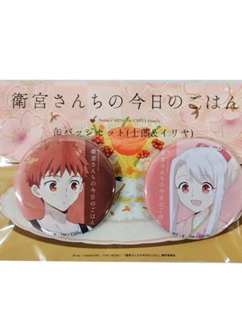 Today's Menu for the Emiya Shirou Illya Family x UFOtable Collab Cafe Character Can Badge Set