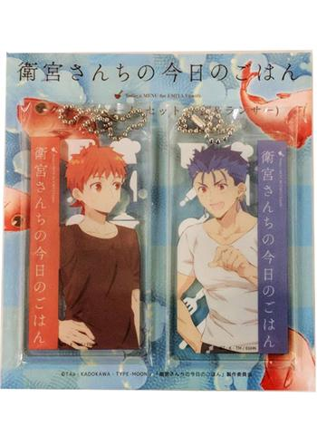 Today's Menu for the Emiya Family x UFOtable Cu Shirou Collab Cafe Character Acrylic Charm Set