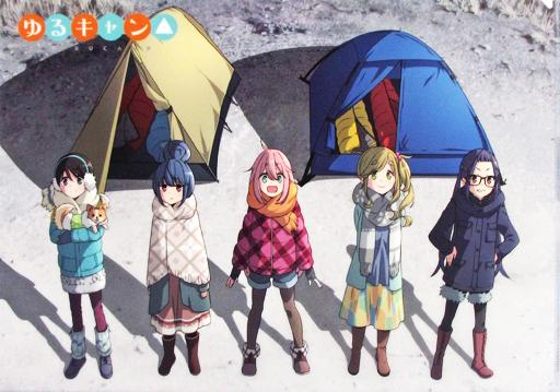Yuru Camp Full Cast Collab Cafe A3 Giant Clear File Ver.2
