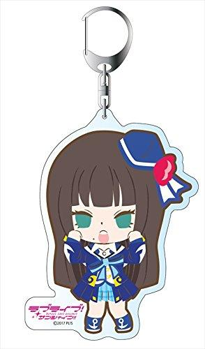 Love Live! Sunshine!! Dia Ikebukuro Love Live Welcome to Uranohoshi Acrylic Key Chain Mascot