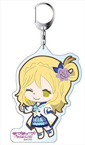 Love Live! Sunshine!! Mari Ikebukuro Love Live Welcome to Uranohoshi Acrylic Key Chain Mascot