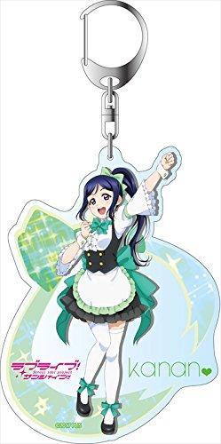 Love Live! Sunshine!! Kanan Ikebukuro Welcome to Uranohoshi High Acrylic Deca Key Chain