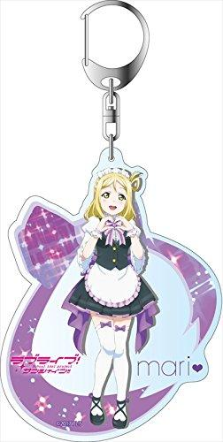 Love Live! Sunshine!! Mari Ikebukuro Love Live Welcome to Uranohoshi Acrylic Deca Key Chain