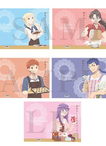 Today's Menu for the Emiya Family x UFOtable Cafe White Day Edition Character A4 Clear File