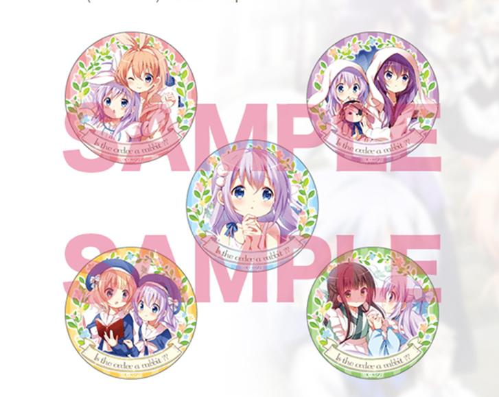 Gochiusa Is the Order a Rabbit? Event Exclusive Can Badge Pin Blind Box