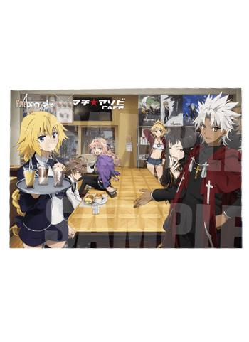 Fate Apocrypha Cafe Machi Asobi Full Cast Collab A3 Giant Clear File